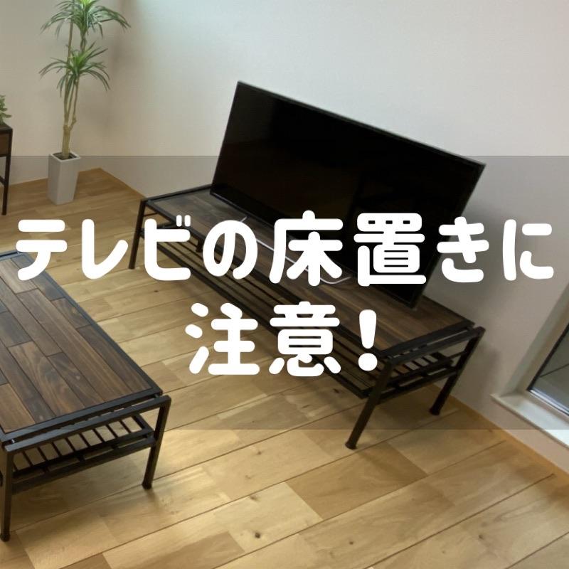 f:id:minimalist6:20210309143621j:plain