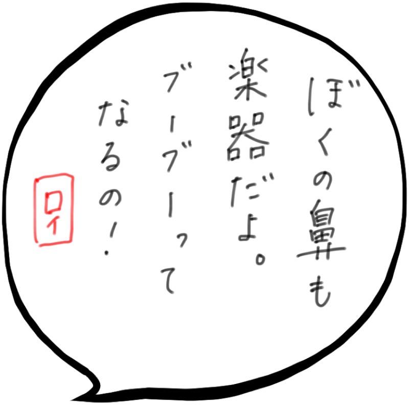 f:id:minimalist6:20210311111711j:plain