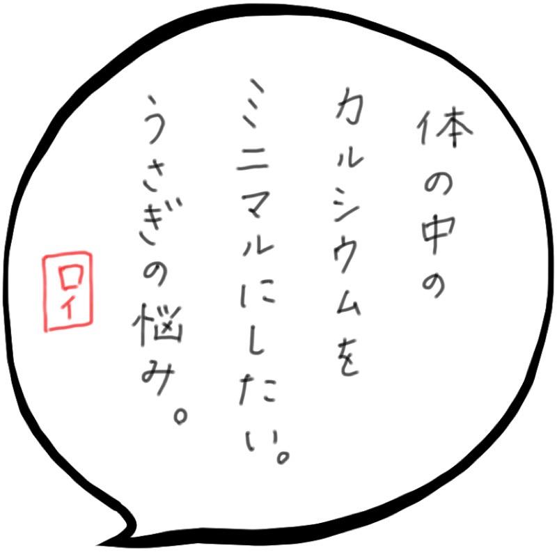 f:id:minimalist6:20210312155639j:plain