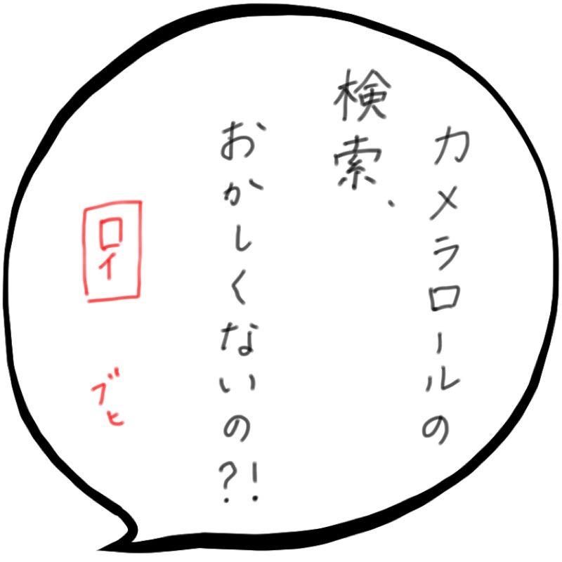 f:id:minimalist6:20210313174958j:plain