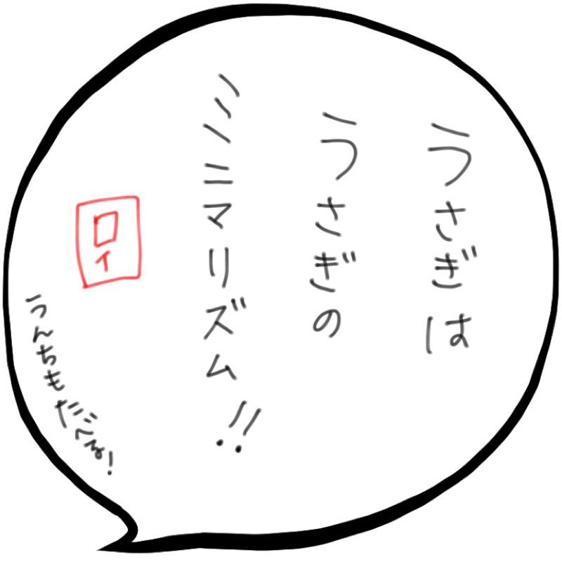 f:id:minimalist6:20210314162008j:plain