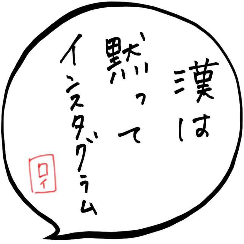f:id:minimalist6:20210315080313j:plain