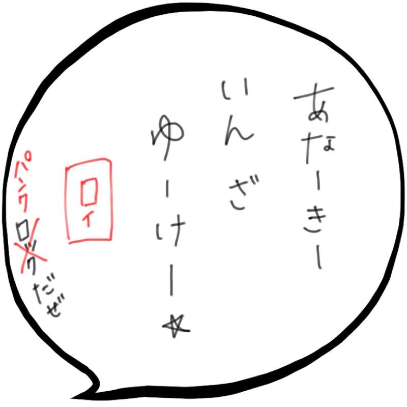 f:id:minimalist6:20210317102552j:plain