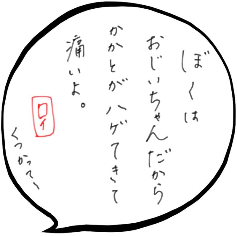 f:id:minimalist6:20210317123430j:plain