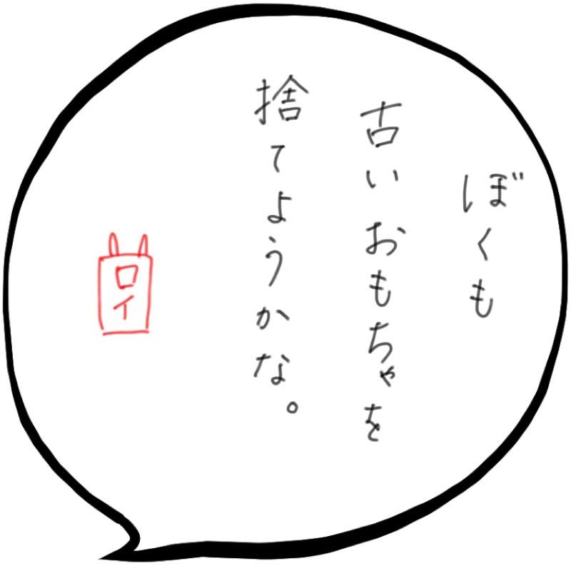 f:id:minimalist6:20210319164444j:plain