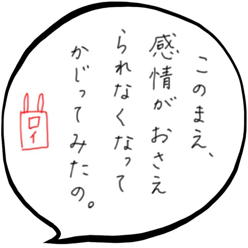 f:id:minimalist6:20210321153243j:plain
