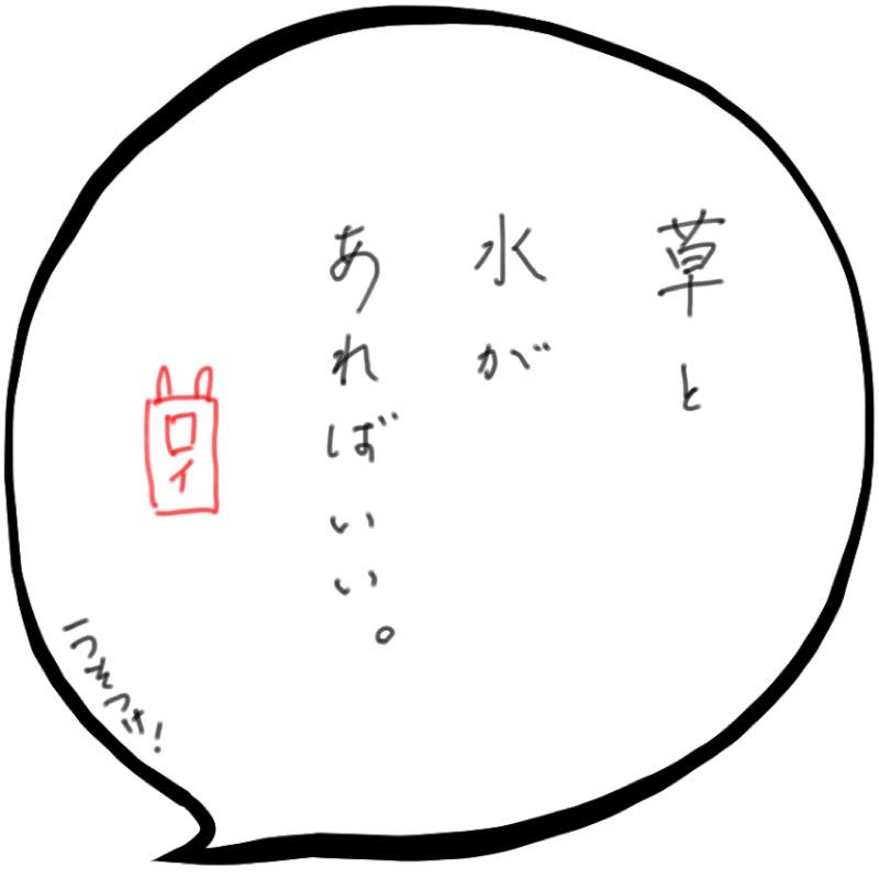 f:id:minimalist6:20210323133253j:plain