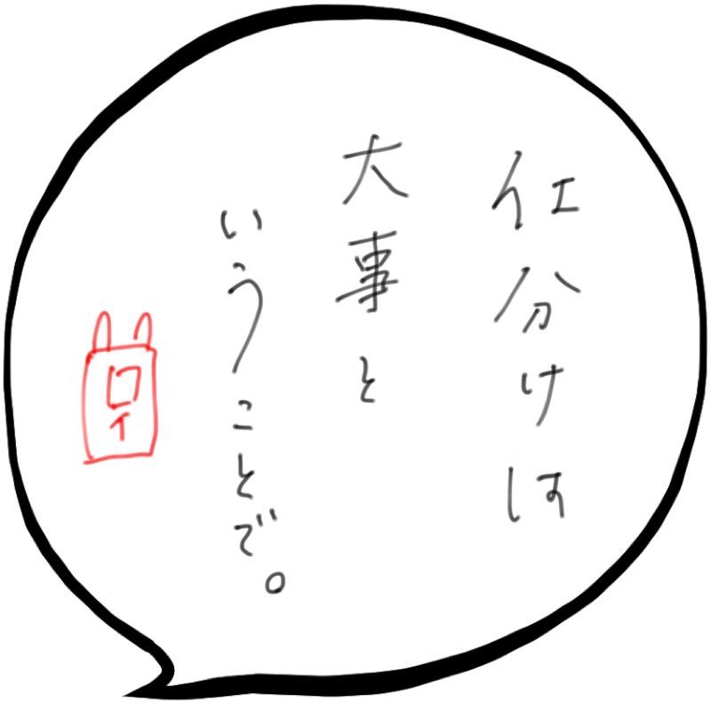 f:id:minimalist6:20210324171954j:plain
