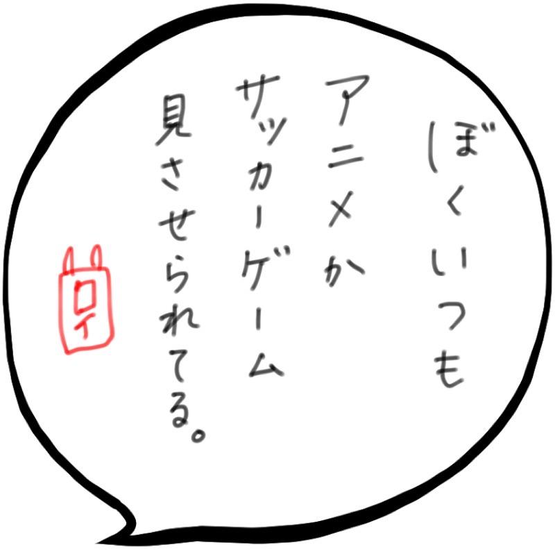 f:id:minimalist6:20210328174011j:plain