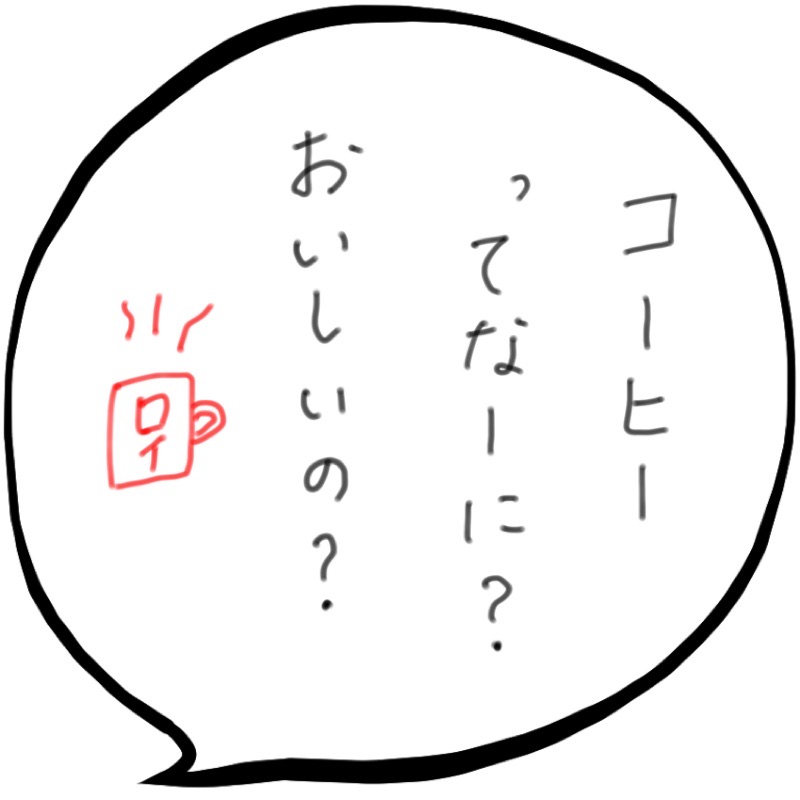 f:id:minimalist6:20210330154903j:plain