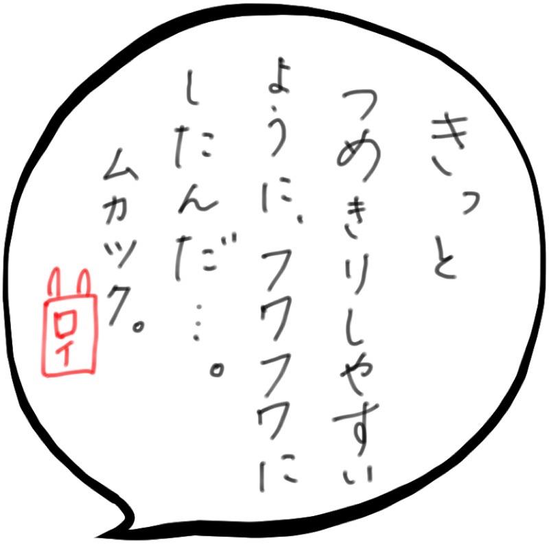 f:id:minimalist6:20210331152824j:plain