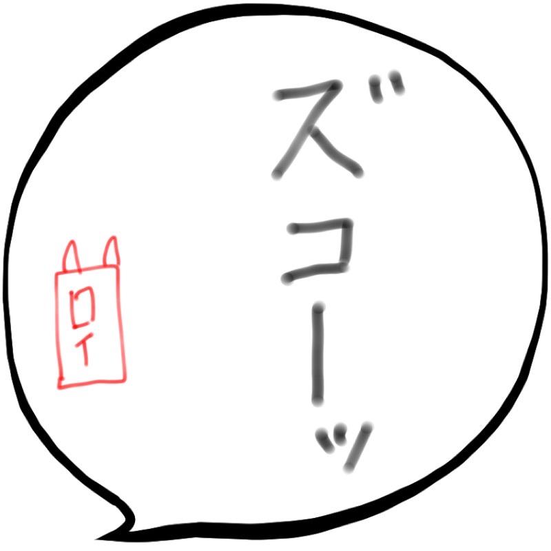 f:id:minimalist6:20210401130008j:plain