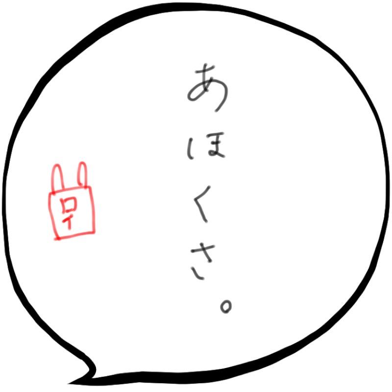 f:id:minimalist6:20210402181921j:plain