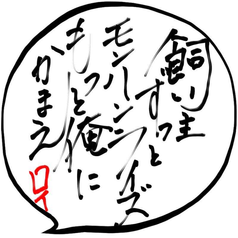 f:id:minimalist6:20210406134010j:plain