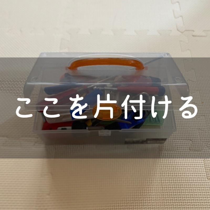 f:id:minimalist6:20210408165732j:plain