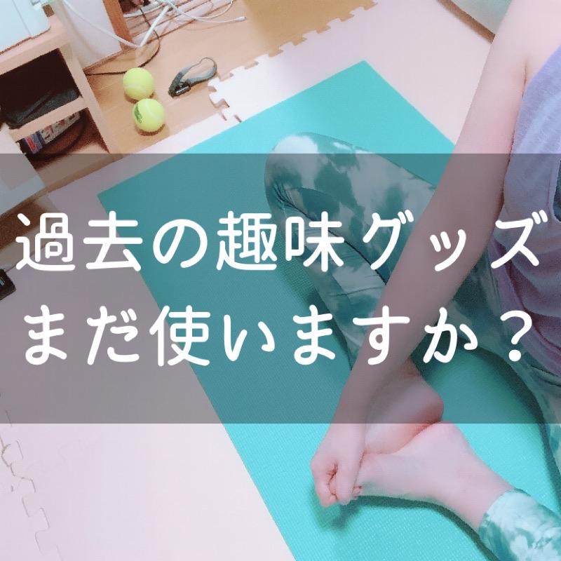 f:id:minimalist6:20210409154739j:plain