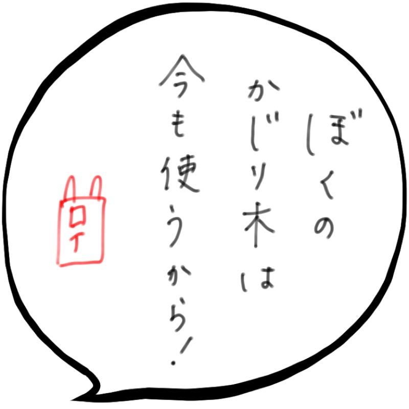f:id:minimalist6:20210409154815j:plain