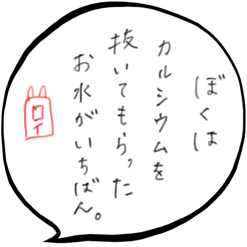 f:id:minimalist6:20210413172730j:plain