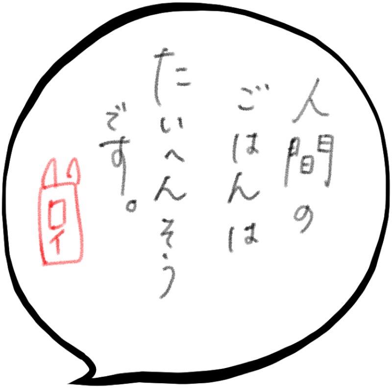f:id:minimalist6:20210414004055j:plain
