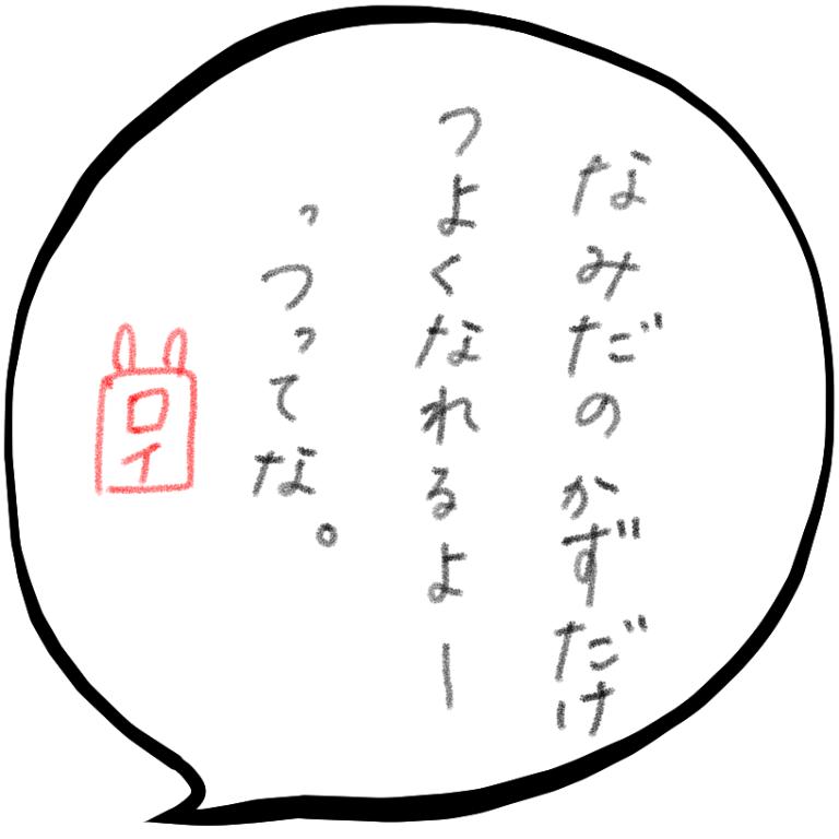 f:id:minimalist6:20210415152308p:plain
