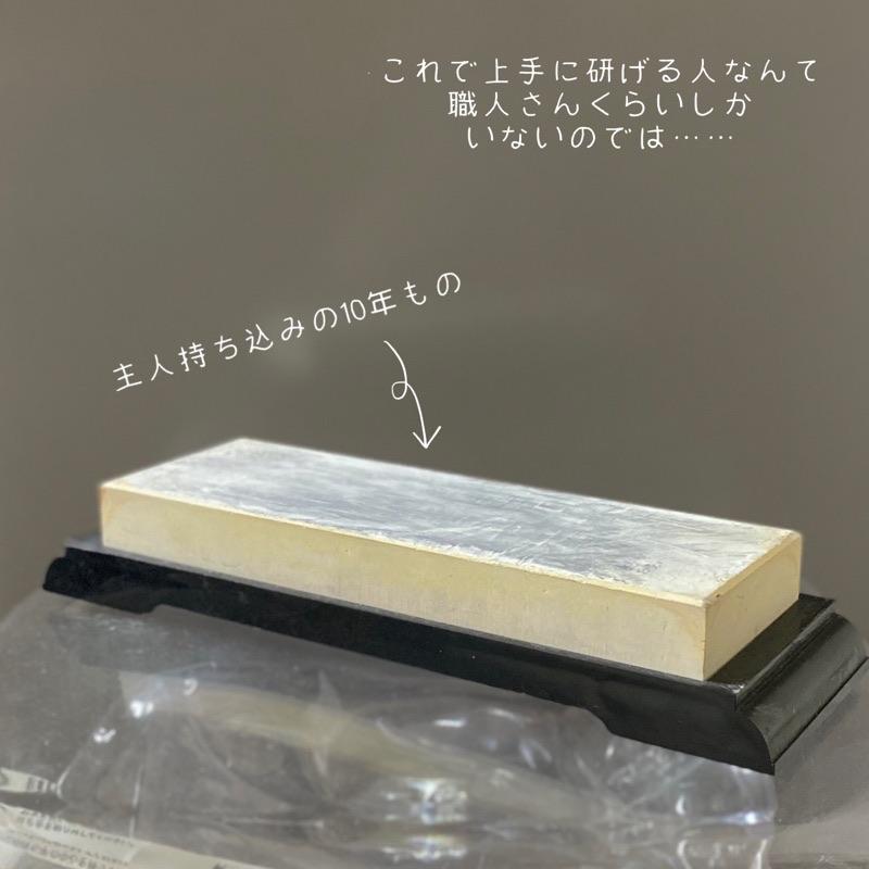 f:id:minimalist6:20210416144603j:plain