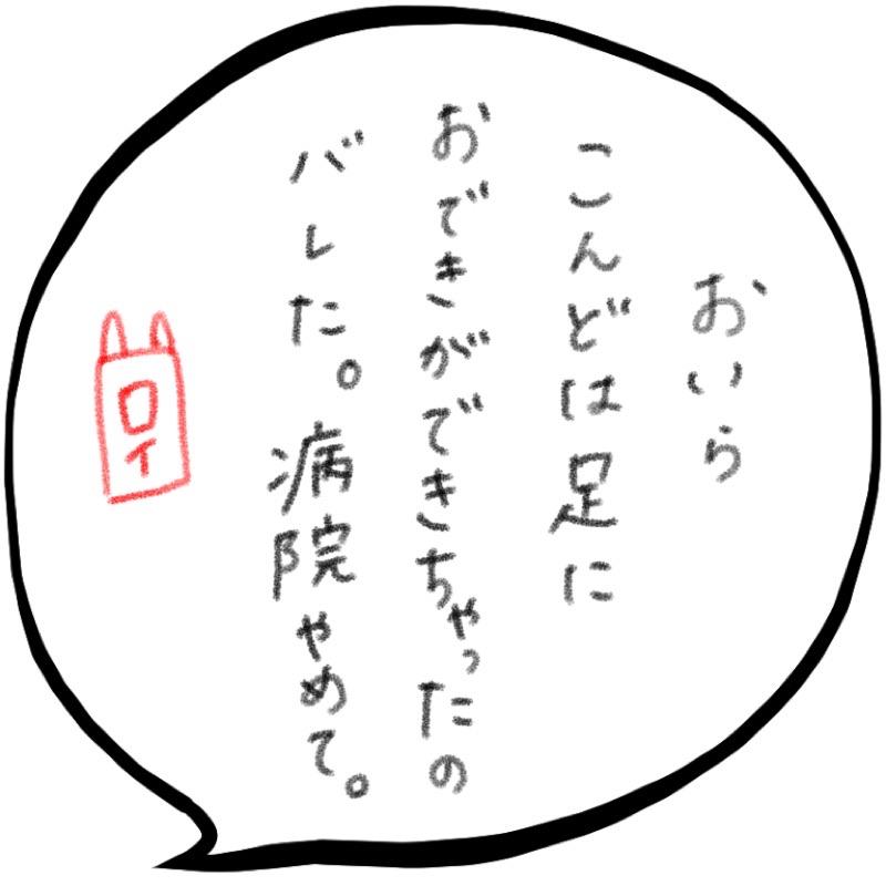 f:id:minimalist6:20210416153519j:plain