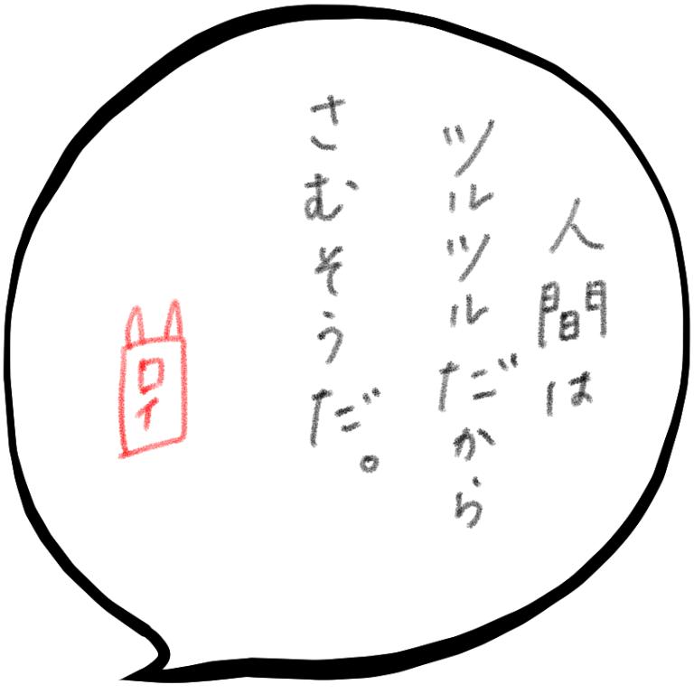 f:id:minimalist6:20210417144411p:plain