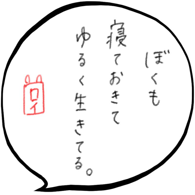 f:id:minimalist6:20210419135020j:plain