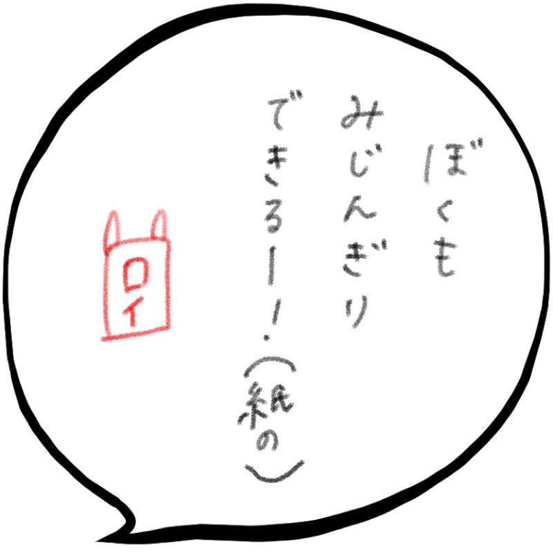 f:id:minimalist6:20210420142051j:plain