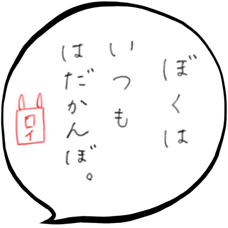 f:id:minimalist6:20210422141511j:plain