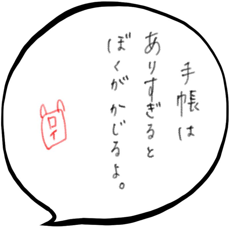 f:id:minimalist6:20210426075843j:plain