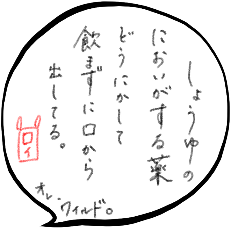 f:id:minimalist6:20210501130248j:plain