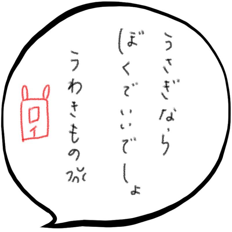 f:id:minimalist6:20210504213110j:plain