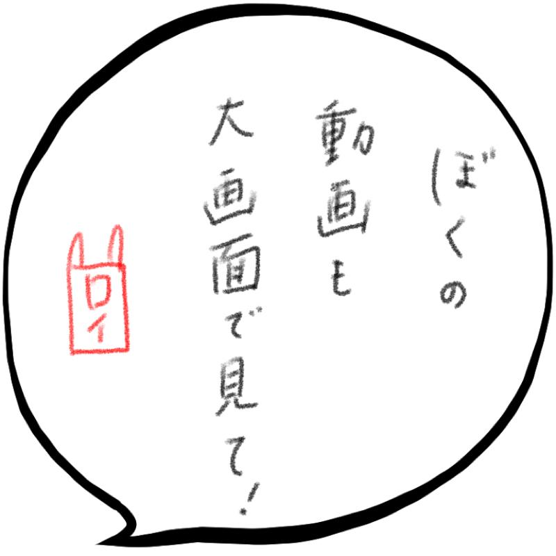f:id:minimalist6:20210505162916j:plain