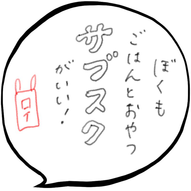 f:id:minimalist6:20210509153831j:plain