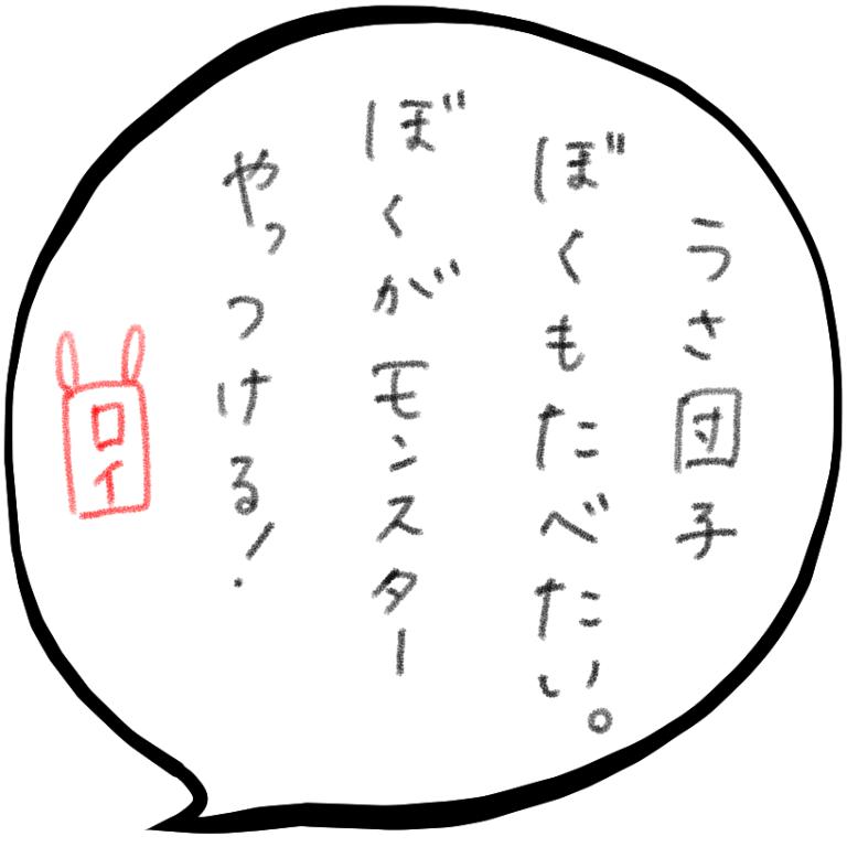 f:id:minimalist6:20210510150755p:plain