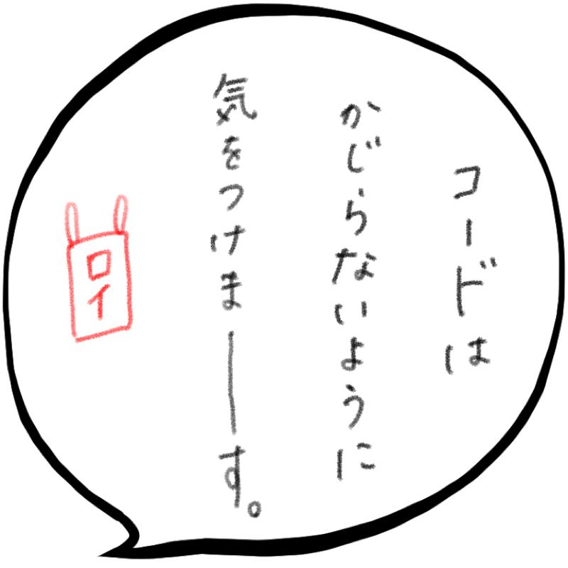 f:id:minimalist6:20210514165833j:plain