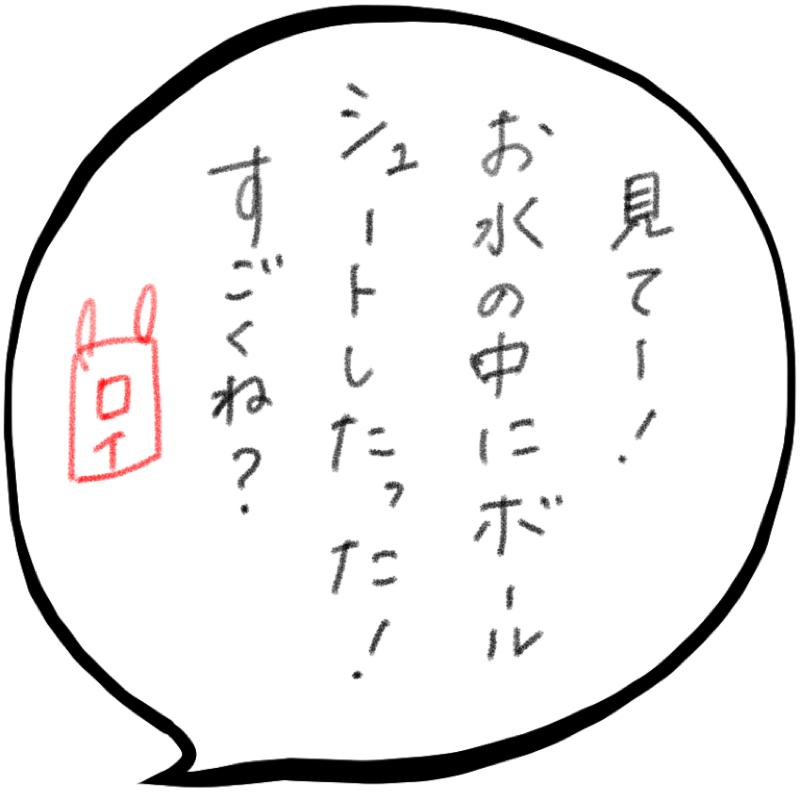 f:id:minimalist6:20210518162822j:plain