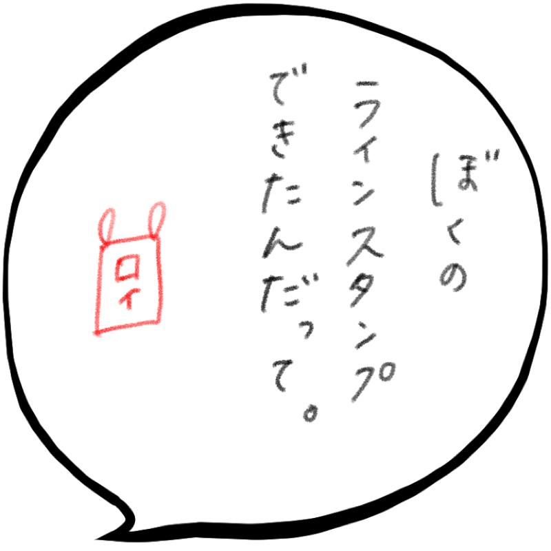 f:id:minimalist6:20210520172534j:plain