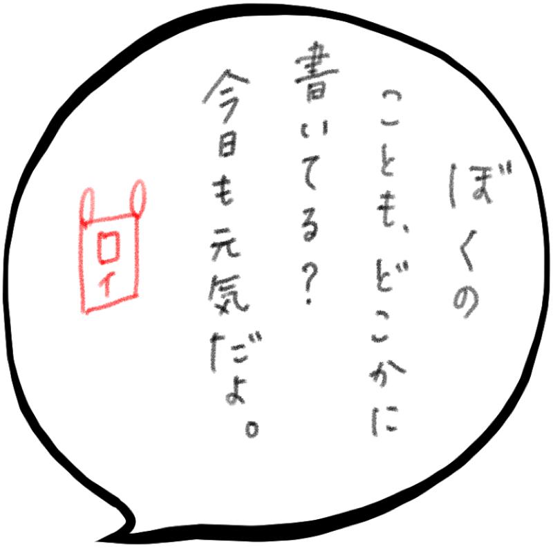 f:id:minimalist6:20210526132247j:plain