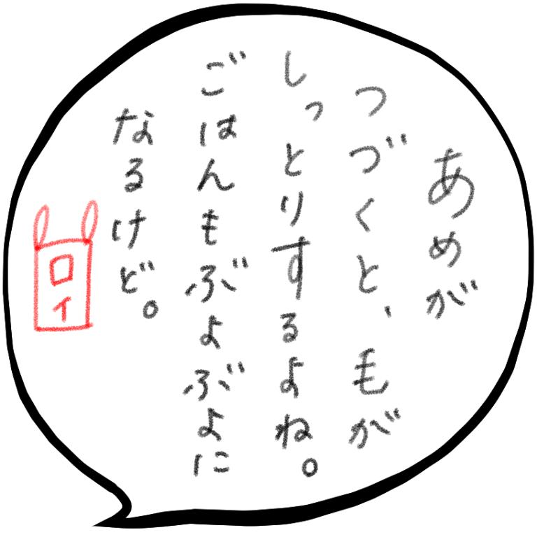 f:id:minimalist6:20210527152101p:plain