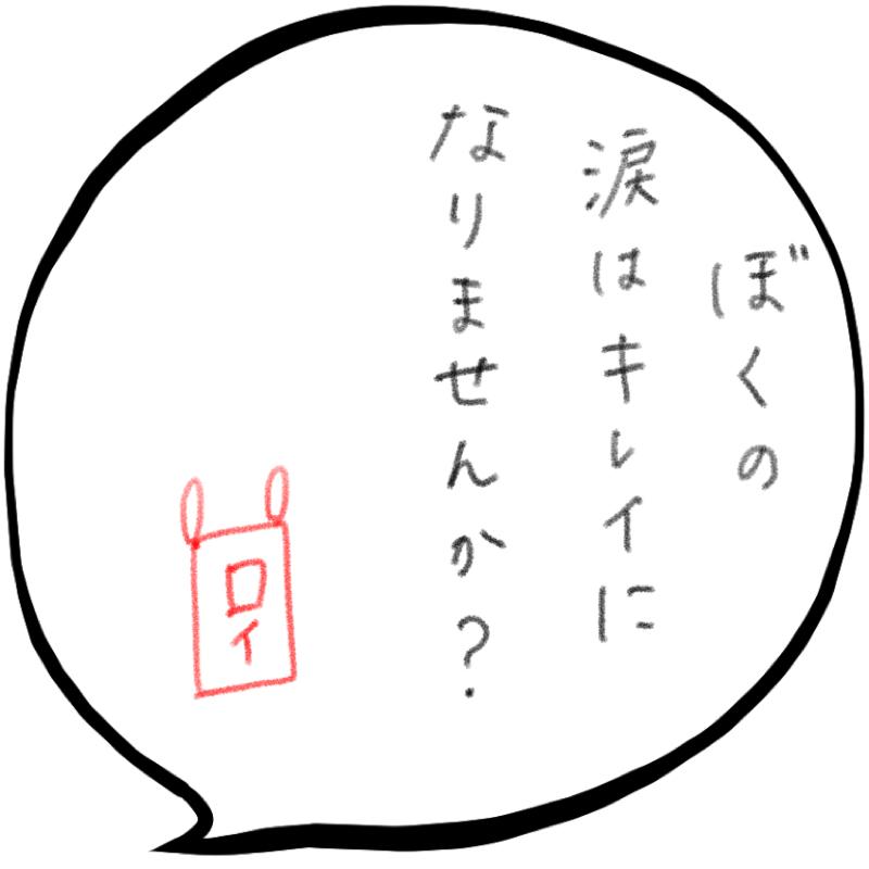 f:id:minimalist6:20210530070846j:plain