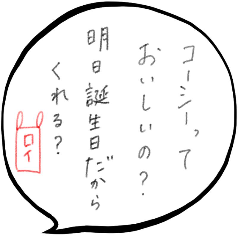 f:id:minimalist6:20210531132620j:plain
