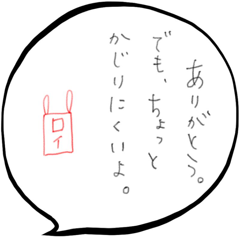 f:id:minimalist6:20210601160429j:plain
