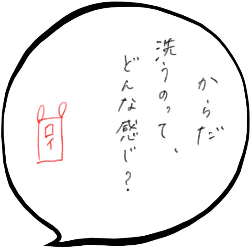 f:id:minimalist6:20210603172030j:plain