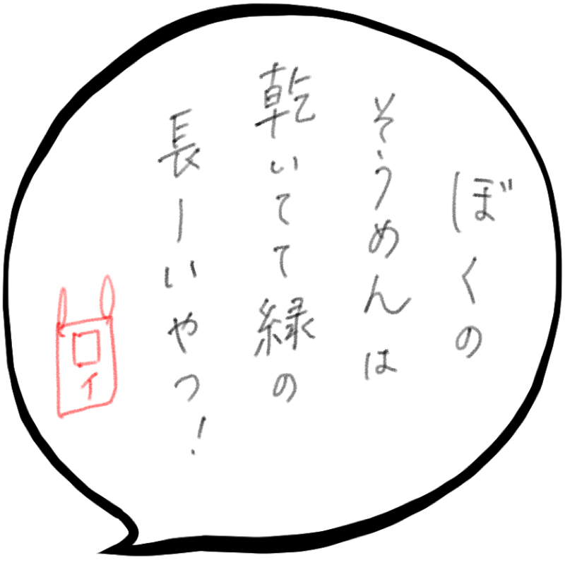 f:id:minimalist6:20210605171610j:plain