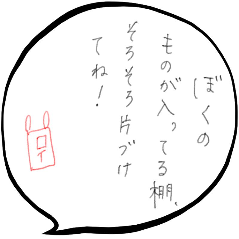 f:id:minimalist6:20210606163206j:plain