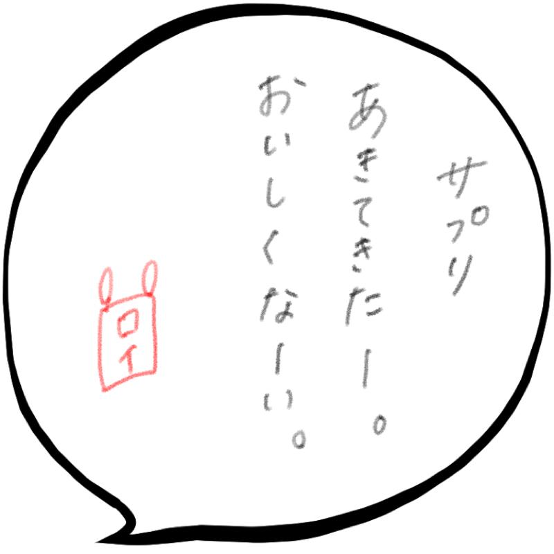 f:id:minimalist6:20210612150400j:plain