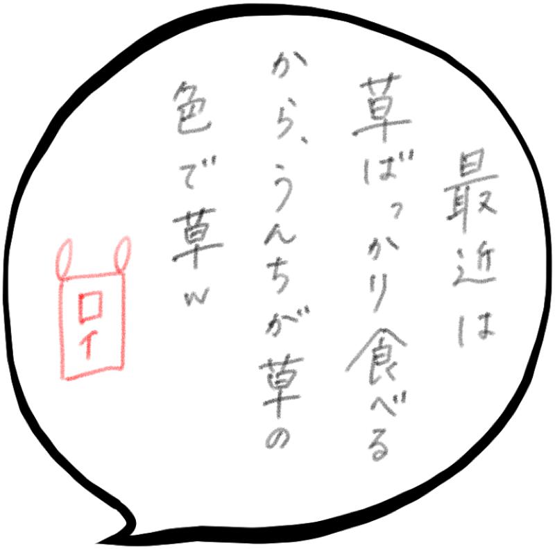 f:id:minimalist6:20210613135716j:plain