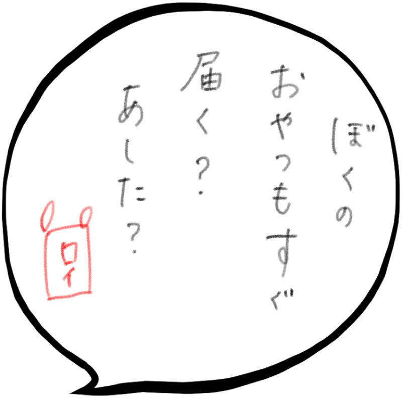 f:id:minimalist6:20210616162956j:plain